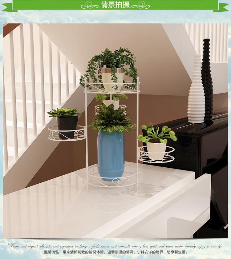 家世比 铁艺花架多层落地式阳台花盆架简约花架 HBYFL03 咖啡色
